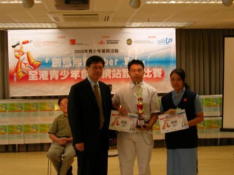 Silver Award in CyberWeb Website Design Competition